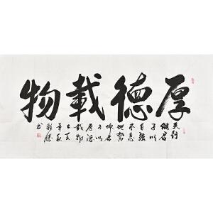 当代知名书法家  杨彩胜137 X 68CM书法GSF0893