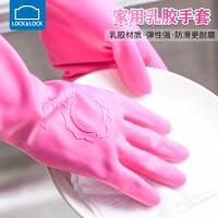 乐扣乐扣橡胶手套洗碗乳胶手套防水防滑厨房家用薄款夏季女进口 M