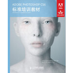 ADOBE PHOTOSHOP CS6��逝嘤�教材 (一看就懂的Photoshop入�T��)