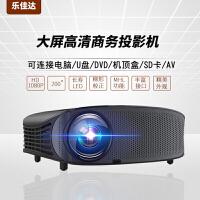 新款微型办公家用投影仪LED高清1080P投影机便携娱乐 YG610支持手机线连同屏