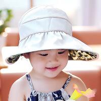 大檐儿童帽子春秋宝宝遮阳帽公主沙滩帽小孩太阳帽婴儿防晒帽男女 2-8岁均码可调节(47-54)