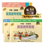 约翰汤普森简易钢琴教程1-5(有声音乐图书系列)小汤1-5套装 扫码听音乐 上海音乐出版社 钢琴入门 儿童钢琴启蒙教程