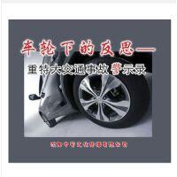 原装正版 安全月 车轮下的反思――重特大交通事故警示录 2DVD 安全学习视频 光盘