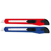 得力美工刀2052 小号裁纸刀手工刀 办公学生文具小刀 美术刀 锋利