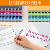 日本KOKUYO国誉softring软线圈本笔记本记事本 柔软不硌手螺旋本