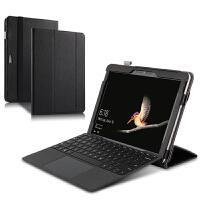 【送钢化膜】微软Surface Go真皮保护套10.1英寸二合一平板笔记本电脑皮套头层牛 黑色【Surface Go 头