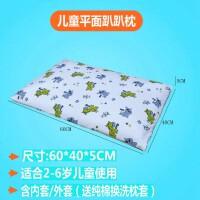 天然儿童乳胶枕头 小学生单人枕芯0-15岁青少年护颈椎婴儿枕