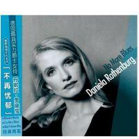 原装正版 经典唱片 丹妮拉•罗藤宝:不再忧郁(CD)