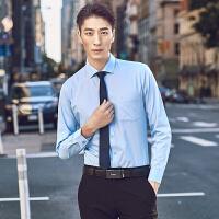 才子男装(TRIES)长袖衬衫 男士17年春夏新款纯色简约百搭商务长袖正装衬衫