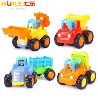 儿童小汽车宝宝挖掘机玩具车男孩套装惯性车工程车