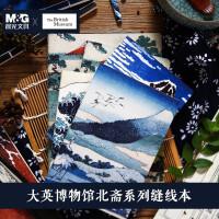 晨光(M&G)文具大英博物馆北斋系列缝线本硬壳绑带本本笔记本作学生作业本