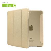 ipad5air平板电脑保护套苹果5代iPhone5s金色A1474休眠平板壳折叠