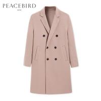 太平鸟男装 双排扣羊毛大衣男双面呢大衣粉色呢子外套韩版修身潮