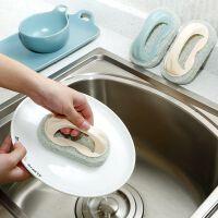 新款厨房清洁锅刷强力去污擦海绵瓷砖擦浴缸刷洗锅清洁刷