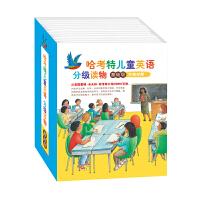 哈考特儿童英语分级读物 基础级(全36册)