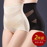 女士内裤高腰收腹塑身提臀裤秋季无痕收胃美体紧身裤头薄款