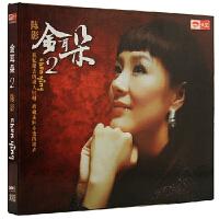 陈影金耳朵2 金碟1CD