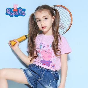小猪佩奇正版童装女童夏装童趣可爱小猪印花纯棉圆领短袖T恤