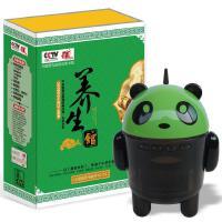 官方正版现货 大团结听书软件 YD-03养生馆 10碟