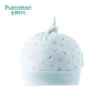 全棉时代 叶子音符婴儿双层针织提花帽38-40cm,1个装