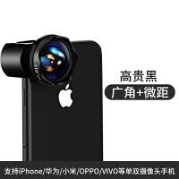 广角手机镜头人像长焦微距套装苹果6s华为7iphonex通用单反自拍照像直播抖音神器单反摄像头 【高贵黑】广角+微距