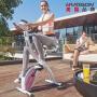 美国HARISON 汉臣动感单车家用静音健身车全折叠室内脚踏自行车 减肥健身器材 SHAPP X3