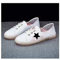 帆布鞋女平底孕妇鞋子女2019潮鞋夏季小白鞋女生流行鞋百搭板鞋子夏季百搭鞋 白色