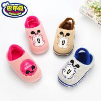 巴布豆秋冬季棉拖鞋2-3岁1幼儿婴儿女宝宝男儿童软底女宝保暖