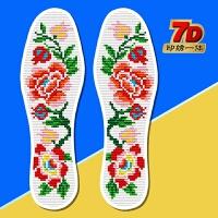 花样小人布面玫瑰刺绣十字绣鞋垫简单几何图案格子牡丹花布料方格 乳白色 01