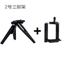 迷你桌面直播三脚架手机通用支架相机拍照三角架折叠便携电视支架
