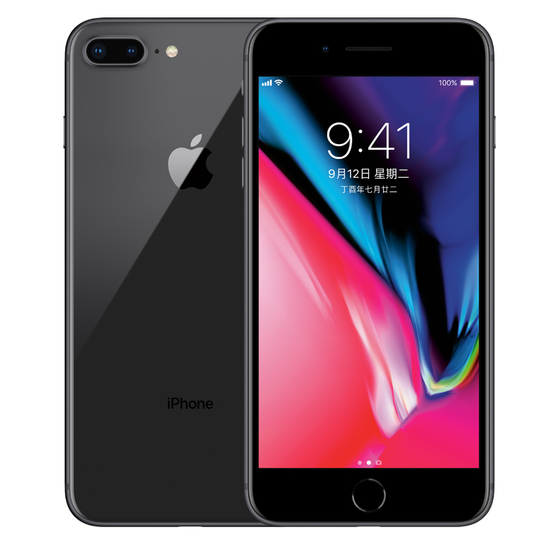 Apple iPhone 8 Plus(A1864) 256G 深空灰色 支持移动联通电信4G手机可使用礼品卡支付 国行正品 全国联保