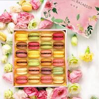 玛呖德法式正宗手工马卡龙24枚玫瑰蜜语礼盒装
