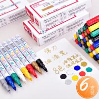 美术绘画笔白色手工涂色笔记号笔金色笔黑色油漆笔细头手绘勾线笔模型涂色高光笔手绘白笔
