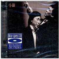 中国爱乐乐团・余隆・廖昌永(蓝光CD)