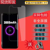 MLLED/手机钢化膜屏幕保护防爆防刮专用5.5英寸