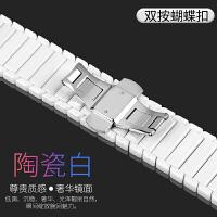 适用小米 金属不锈钢表带 小米智能运动手表替换带米兰尼斯磁吸表带硅胶表带20mm皮带 米家石英表表带