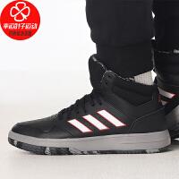 幸运叶子 阿迪达斯冬季新款男鞋中帮保暖运动鞋缓震耐磨篮球鞋FY8560