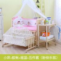 【支持礼品卡】婴儿床实木多功能宝宝床摇篮床摇床新生儿bb床无漆儿童床