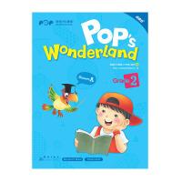 泡泡少儿英语:二年级A体系(暑)(Pop's Wonderland Grade 2 Summer A