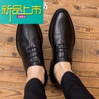 新品上市真皮舒适软面韩版潮英伦男鞋子尖头男士增高鞋商务休闲皮鞋男春季 黑色 8152