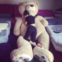 送女友1.6超大号3抱抱熊布娃娃女2米1.8大熊公仔泰迪熊猫毛绒玩具