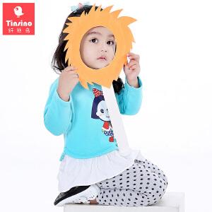 【1件3折价:32.7】纤丝鸟(TINSINO)女童卫衣套装儿童春秋套装