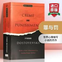 华研原版 罪与罚英文原版小说 英文版 Crime and Punishment 红色小说 正版进口英文书 陀思妥耶夫斯