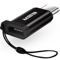 【当当自营】 ESR亿色  Micro USB转Type-C转接头 安卓数据线转换器 支持华为P9/荣耀V8/小米5s/乐视/魅族PRO5 魔力黑