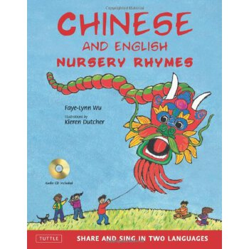 Chinese and English Nursery Rhymes: Share and Sing in Two Languages [Audio CD Included]美国发货无法退货,约五到八周到货