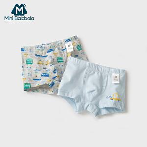 【99选3】迷你巴拉巴拉男童平角裤秋季新款内衣宝宝内裤纯棉1-3-6岁2条装