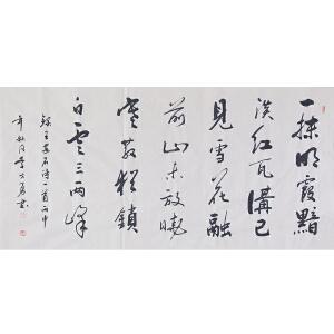 李方勇(王安石诗一首)中国书法家协会会员