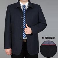 秋冬装中年男装外套羊毛呢子休闲父亲装中老年上衣加绒加厚夹克衫