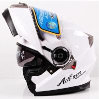 艾凯AK919头盔摩托车双镜片揭面盔男冬 机车骑士全盔摩托车揭面盔