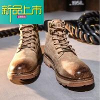 新品上市潮男冬季马丁靴男高帮鞋工装英伦风中帮潮百搭雪地靴加绒网红 沙色 7986049028
